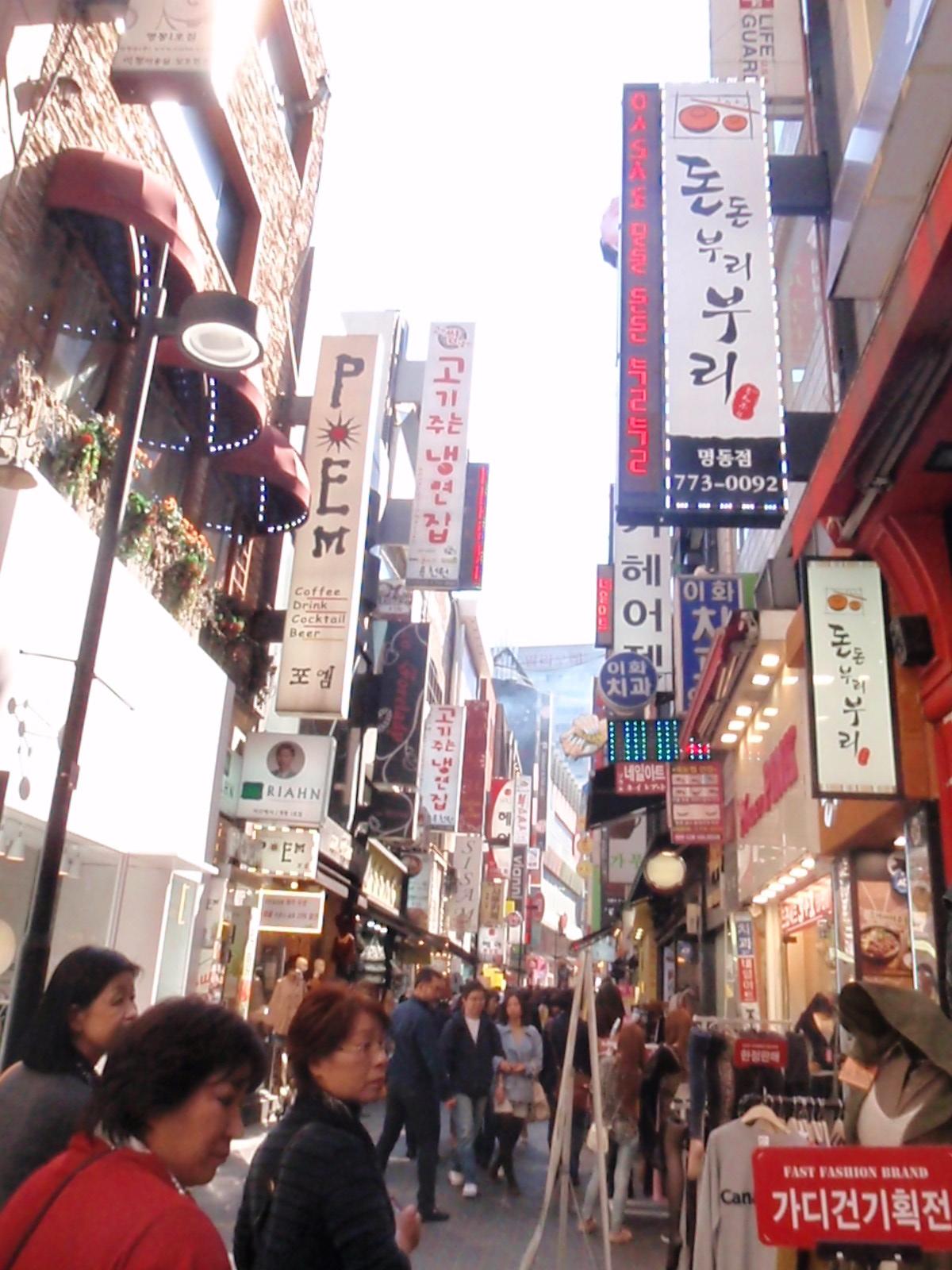 Seoul – Part1