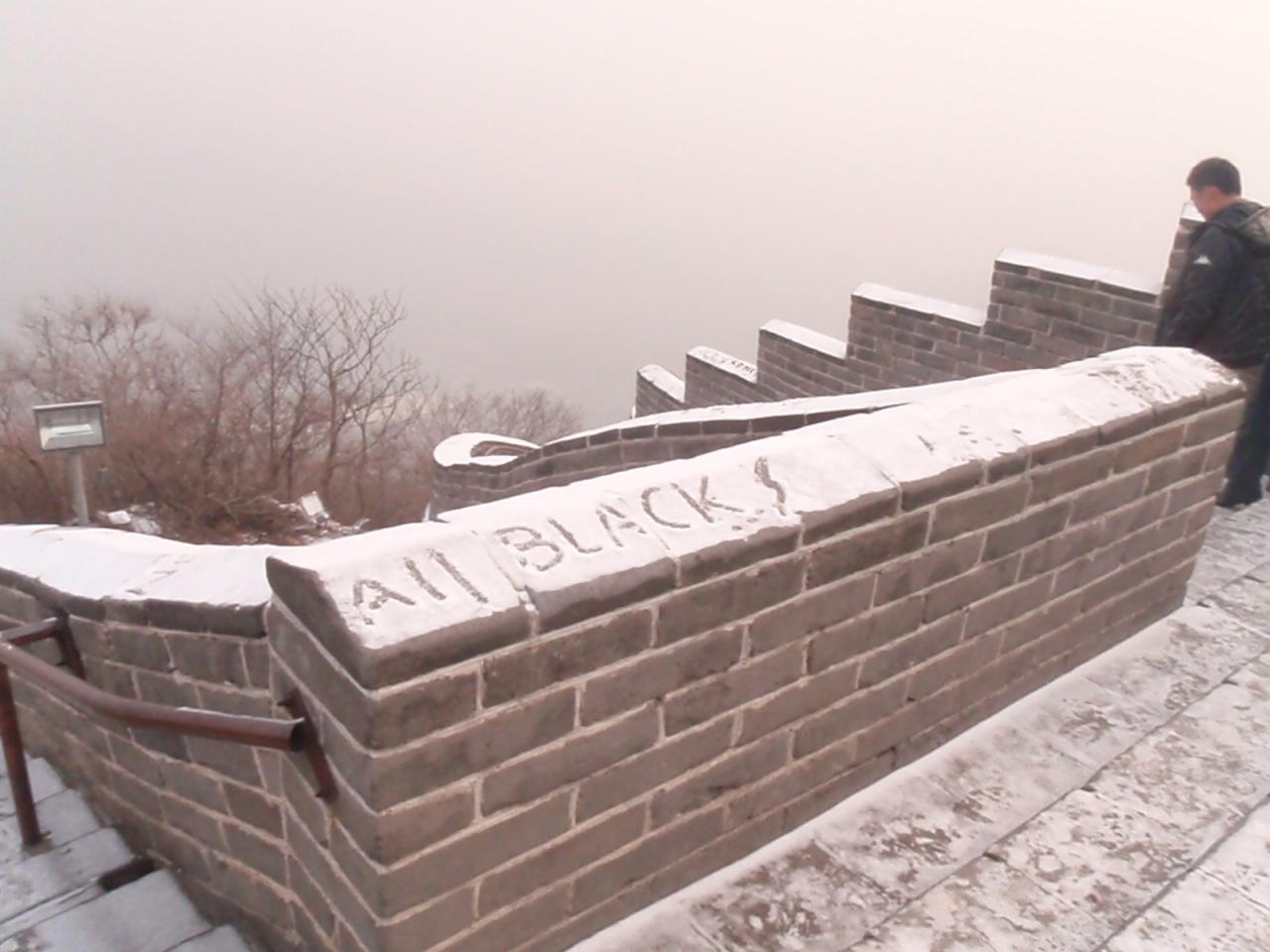 Mission to China – Part 3: The Great Wall