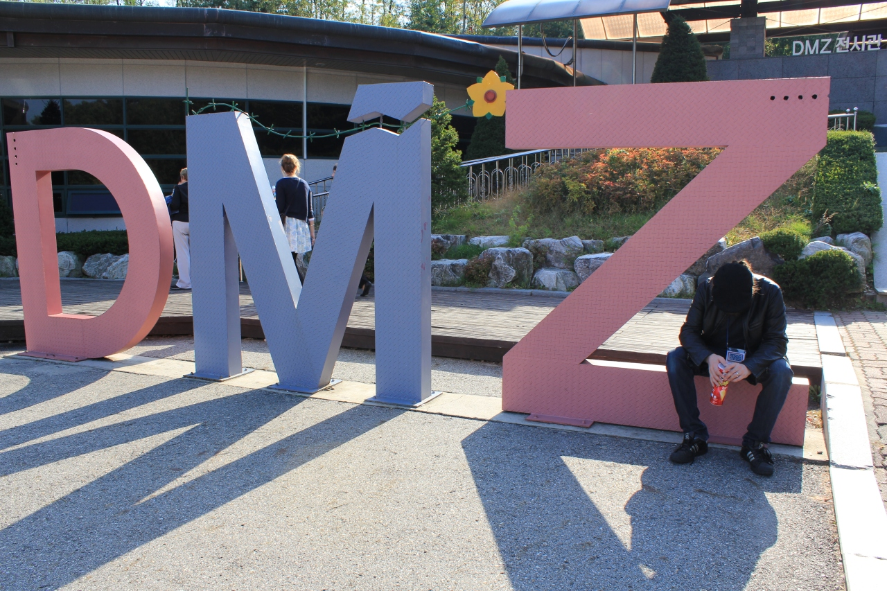 (Almost) Drunk in North Korea – Visiting the DMZ w&cStyles