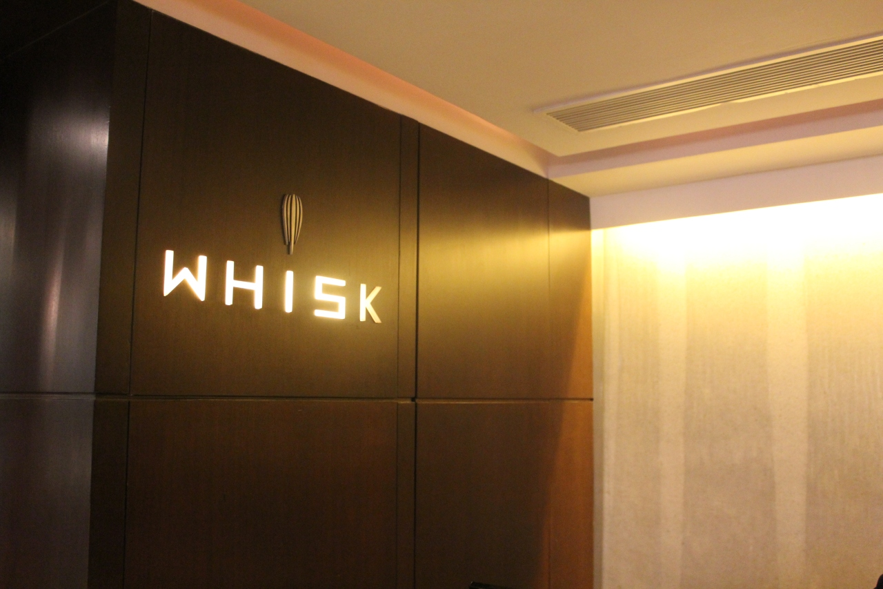 Whisk Me Away to the Highest Bar in the World